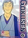 Gokusen 6