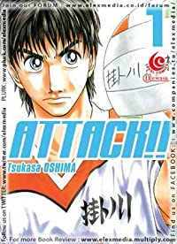 ATTACK!!  vol. 01 (ATTACK!!  #01)