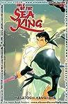 TALE OF THE SEA KING vol. 35 (TALE OF THE SEA KING #35)