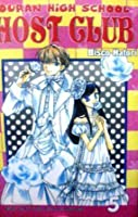 Ouran High School Host Club, Volume 5