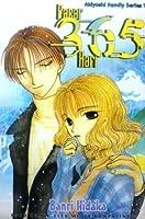 Pacar 365 Hari (Akiyoshi Family Series, #1)