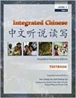 Integrated chinese level 1part 1 textbook simplified characters by integrated chinese level 1 part 1 simplified character edition textbook fandeluxe Image collections