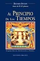 Al Principio de los Tiempos (Cronicas de la Tierra, #5)