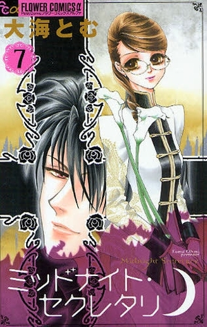Midnight Secretary, Vol. 07 (Midnight Secretary, #7)