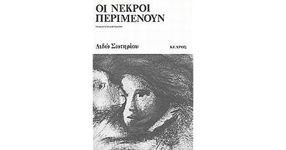 epub hellenistic philosophy of mind hellenistic