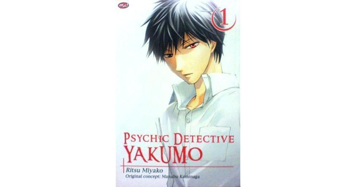 Psychic Detective Yakumo Vol 1 By Manabu Kaminaga