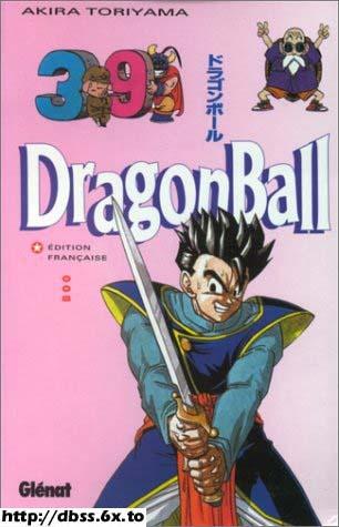 Dragon Ball Z, Vol  23: Boo Unleashed! by Akira Toriyama