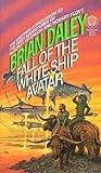 Fall of the White Ship Avatar (Alacrity FitzHugh & Hobart Floyt, #3)