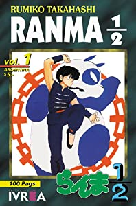 Ranma ½, vol. 1 (Ranma 1/2, edición argentina, #1)