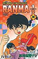 Ranma ½, #30 (Ranma 1/2, Tomo 18 Japonés)