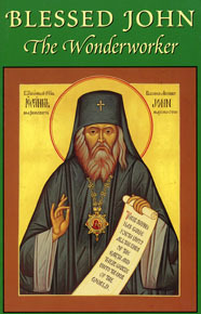 Blessed John, the Wonderworker: A Preliminary Account of the Life and Miracles of Archbishop John Maximovitch
