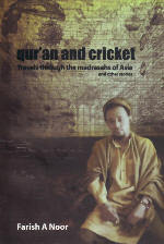 Qur'an and Cricket Book Cover
