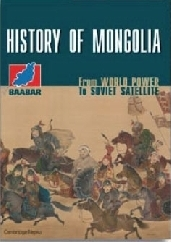 History of Mongolia: From World Power to Soviet Satellite by Baabar