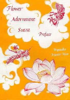 Shurangama Sutra(4)