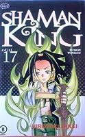 Shaman King 17: Fumon Tonkou