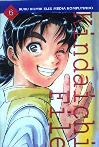 Kindaichi File Vol. 6