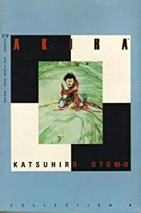 Akira Collection, Vol. 4