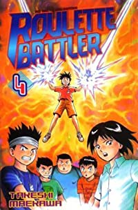 Roulette Battler Vol. 4