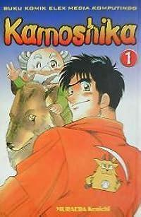 Kamoshika (1 - 6)