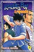 KUNGFU BOY LEGENDS vol. 07