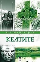 Кратка история на Келтите