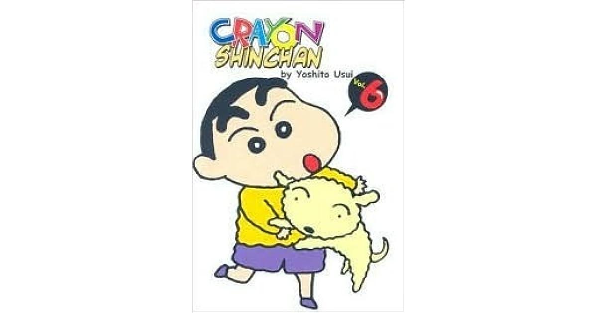 crayon shinchan volume by yoshito usui