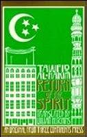 Return of the Spirit: Tawfiq Al-Hakim's Classic Novel of the 1919 Revolution (Three Continents Press)