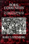 Moral Communities: The Culture of Class Relations in the Russian Printing Industry 1867-1907