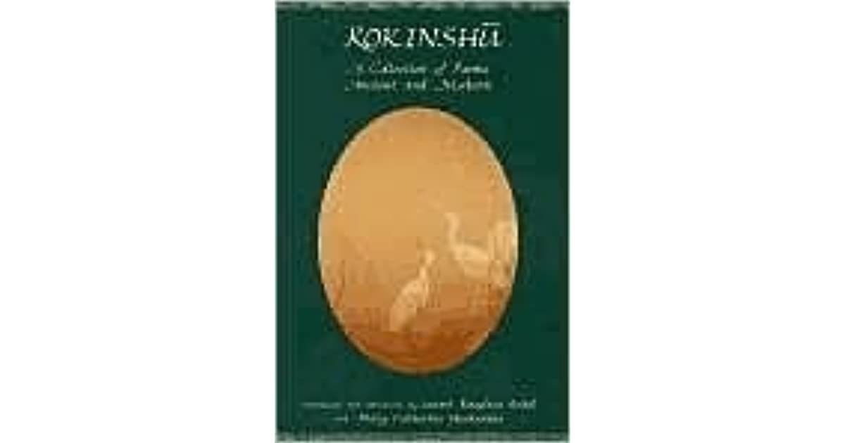 kokinshu a collection of poems ancient and modern by ki no tsurayuki
