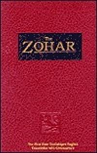 The Zohar Aramaic, Volume 1