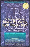 Santa Biblia/Holy Bible (Bilingual Bible, Spanish/English)