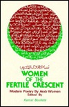 Women Of The Fertile Crescent: An Anthology Of Modern Poetry
