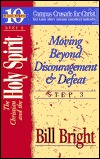 The Christian and the Holy Spirit: Moving Beyond Discouragement and Defeat (Ten Basic Steps Toward Christian Maturity, Step 3)