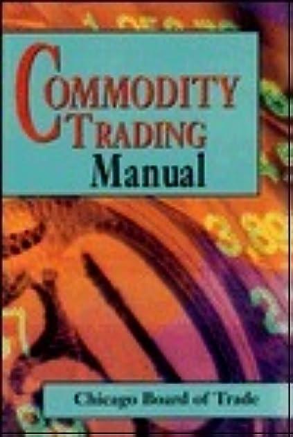 trade manual book