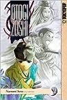 Otogi Zoshi: Volume 2