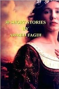 30 Short Stories