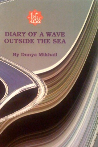 Diary of a Wave Outside the Sea (Literature Against Sanctions #9)