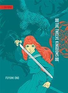 The Twelve Kingdoms: Sea of Shadow (The Twelve Kingdoms, #1)