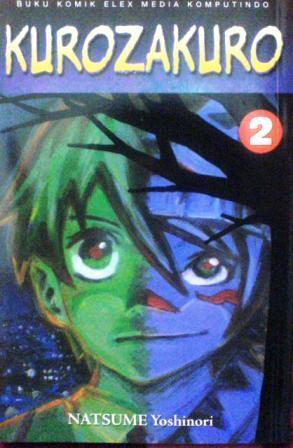 Kurozakuro Vol. 2 by Yoshinori Natsume
