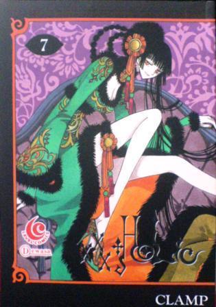 Xxxholic Vol 7 Xxxholic 7 By Clamp
