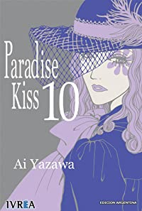Paradise Kiss 10