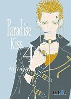 Paradise Kiss #4 (Paradise Kiss #4)