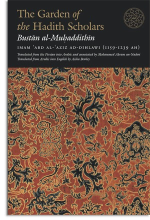 The Garden of Hadith Scholars