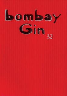 Bombay Gin 32