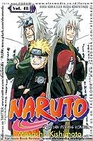 Naruto Vol. 48: Medan Perang Konoha!!