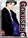 Gokusen 14