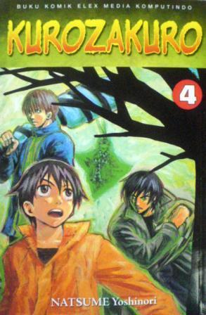 Kurozakuro Vol. 4 by Yoshinori Natsume