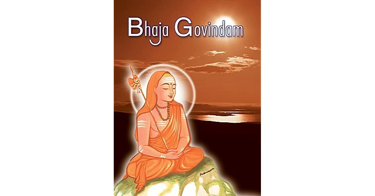 Bhaja Govindam Meaning In Pdf Download