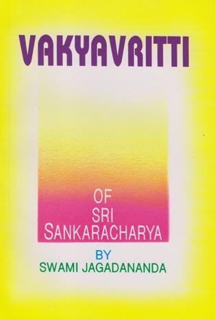 Vakyaritti and Atmajnanopadedhavidhi