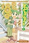 Yotsuba&!, Vol. 1 (Yotsuba&! #1)